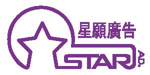 Astar Advertising.co