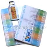 卡片USB