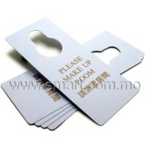 PVC間卡