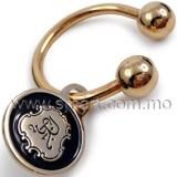 匙扣C型環
