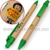 環保紙筒筆